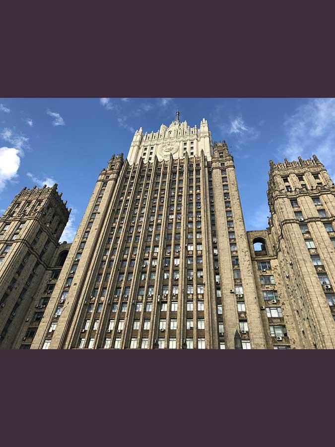 30.- Ministerio de Asuntos Exteriores